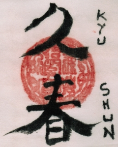 p 3 Kyushun