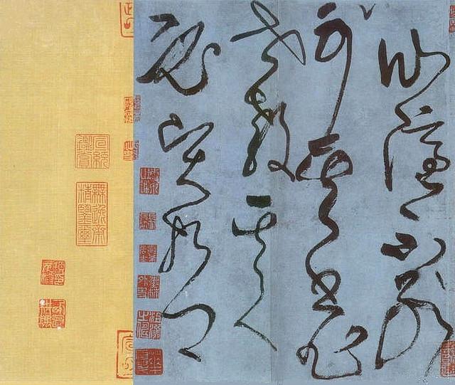 Zhang_Xu_-_Grass_style_calligraphy_(4)